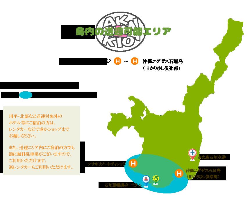石垣島地図